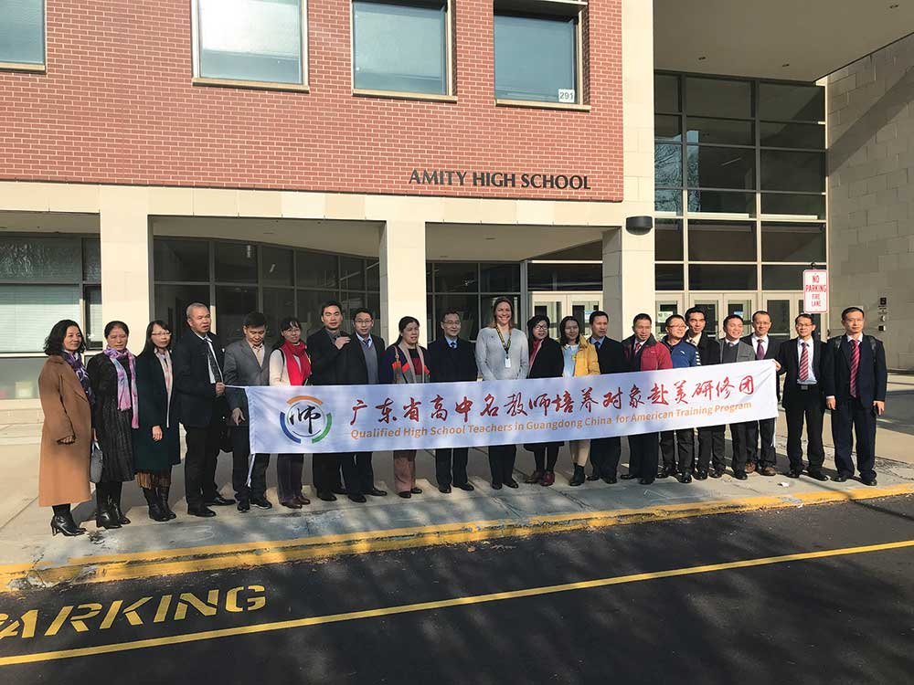Visitors from China at Amity Regional High School